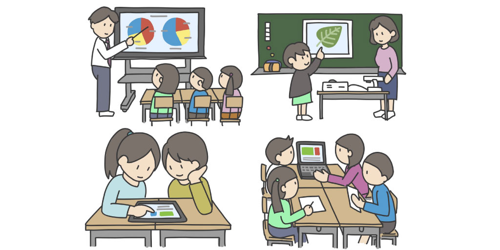 ICT支援イメージ